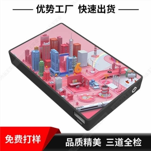 北京礼品大容量充电宝
