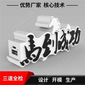 个性logo迷你充电宝