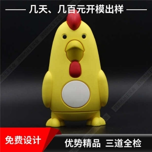 北京生肖手机充电宝批发