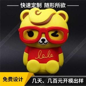 北京卡通吉祥物手机移动电源