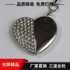个性创意礼品心形金属珠宝U盘