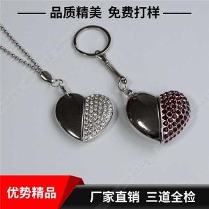 北京个性创意礼品心形金属镶钻U盘