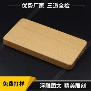 个性创意礼品木质充电宝定制