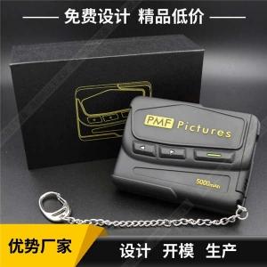 北京手机充电宝定制 塑胶手机充电宝 bb机造型手机充电宝定制