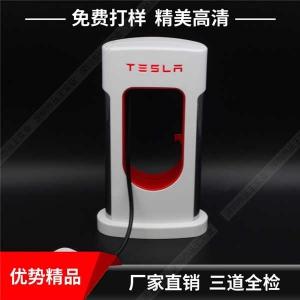 塑胶充电宝定制 塑胶移动电源充电宝设计开模 物品造型充电宝定制