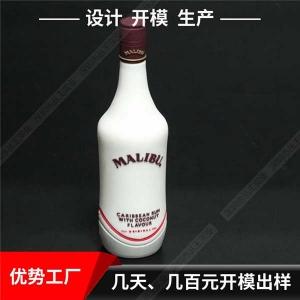 北京手机充电宝定制 瓶子造型手机充电宝 设计开模手机充电宝定制
