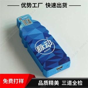 塑胶充电宝定制 塑料充电宝设计开模 瓶子造型塑胶充电宝定制