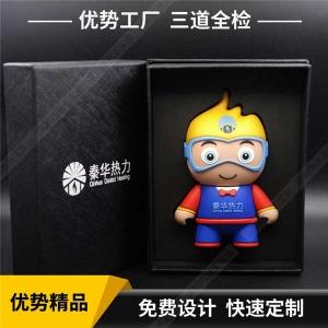 北京手机充电宝定制 软胶手机充电宝定制 卡通人物造型手机充电宝定制