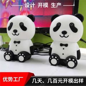 电脑音箱定制 熊猫造型电脑音箱 软胶吉祥物电脑音箱定制