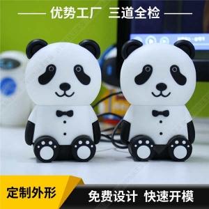 卡通音箱定制 动物造型音箱定制 个性塑胶熊猫造型卡通电脑小音箱定制