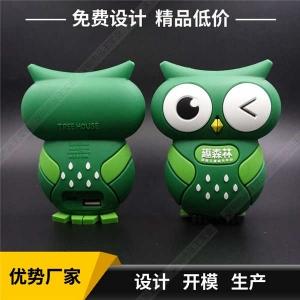 北京手机充电宝定制 动物造型手机充电宝 软胶手机充电宝定制外形