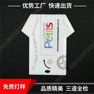 卡片U盘定制 创意衣服造型U盘 塑胶卡片U盘定制外形