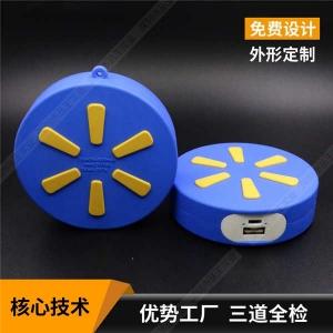 北京手机充电宝定制 礼品物品造型手机充电宝 软胶手机移动电源定制外形