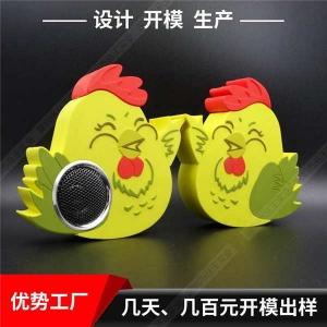 蓝牙音箱定制 生肖鸡造型蓝牙音箱 软胶蓝牙音箱开模定制外形