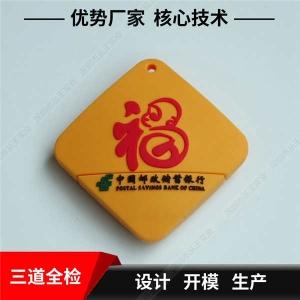 pvc软胶U盘定制 吉祥物福字卡片造型8gU盘 pvc软胶U盘设计开模定制物品外形
