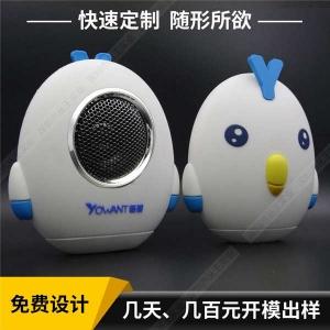 蓝牙音箱定制 PVC软胶小音箱定制 创意卡通动物造型无线手机音箱