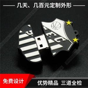 PVC软胶U盘定制 创意徽章造型U盘定制 个性便携式PVC软胶U盘