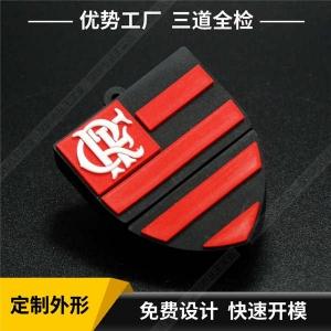 PVC软胶U盘定制 个性徽章造型U盘定制 创意PVC软胶16G优盘
