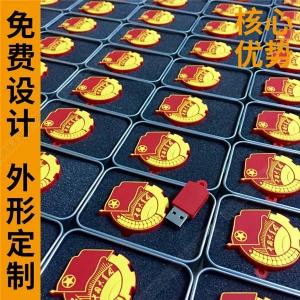 软胶硅胶优盘定制 创意logou盘厂家 国徽logo卡通U盘