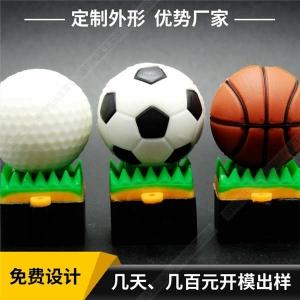 软胶硅胶U盘定制  个性pvcu盘开模 草地上的球卡通优盘
