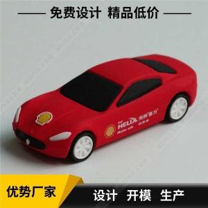 硅胶软胶U盘定制 pvc软胶U盘工厂 创意汽车卡通优盘