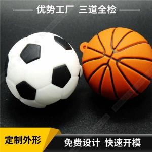 软胶硅胶U盘工厂 PVC软胶U盘定制 篮球足球卡通优盘厂家