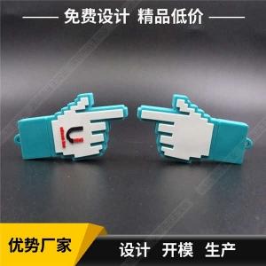 软胶硅胶U盘工厂 pvc软胶U盘定制 创意手指卡通优盘厂家