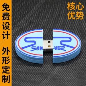 软胶硅胶U盘厂家 PVC软胶U盘定制 平面圆logo卡通优盘厂家