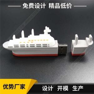 软胶硅胶U盘定制  创意U盘生产厂家 轮船卡通优盘工厂