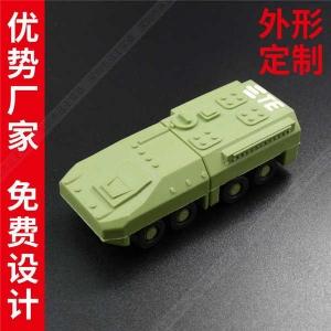 软胶硅胶U盘定制  个性创意U盘制造商 坦克卡通优盘厂家