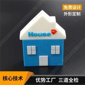 软胶硅胶U盘定制厂家  创意USB3.0u盘工厂 房屋卡通U盘工厂