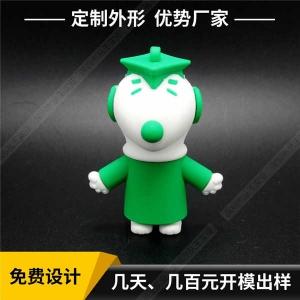 创意U盘16g 广告礼品U盘厂家 小狗动物软胶卡通优盘工厂