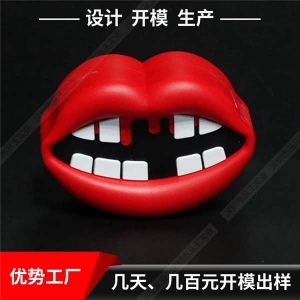 个性充电宝工厂 广告移动电源批发 红唇白齿软胶创意充电宝定制