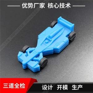 个性U盘厂家 广告礼品优盘定制 赛车软胶创意U盘工厂