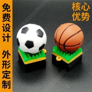 创意U盘批发 活动礼品优盘工厂 运动球类软胶卡通U盘定制