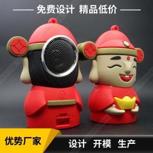 卡通小音箱开模 活动礼品蓝牙音箱定制 小熊软胶创意蓝牙音响厂家