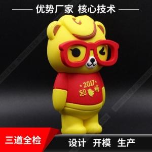硅胶软胶充电宝定制设计 创意充电宝厂家批发 特色小熊移动电源生产商
