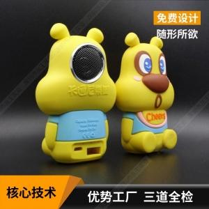 蓝牙音箱定制 个性卡通吉祥物蓝牙音箱 软胶蓝牙音箱定制外形